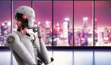 شركة روبوتات وألعاب أطفال تطور ذكاءً اصطناعيا لمساعدة هيئات إنفاذ القانون