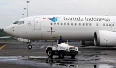 إندونيسيا تفصل رئيس الخطوط الجوية التنفيذي بعد تهريب دراجات على متن طائرة