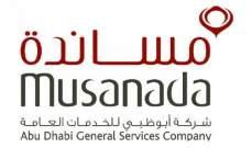 """""""مساندة"""" الاماراتية تنفذ مشاريع بنية تحتية في أبوظبي بـ285 مليون درهم"""
