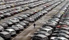 """ACSI"":  المستهلكين غير راضين بشكل كامل عن سياراتهم"