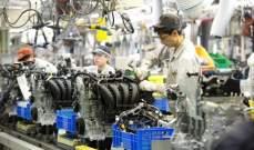 الناتج الصناعي في اليابان يتراجع 1.2% خلال آب