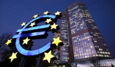 """هبوط الأسهم الأوروبية في بداية التعاملات بفعل التوقعات السلبية لـ""""صندوق النقد الدولي"""""""