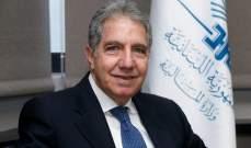 التقرير اليومي 17/3/2020: إتفاق بين وزني وجمعية المصارف على فتح بعض فروع البنوك
