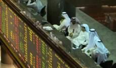 """الكويت تلزم الشركات بـ """"الحوكمة"""" بعد 30 حزيران"""