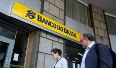 الريال البرازيلي يرتفع 2% مقابل الدولار.. ويحقق أفضل أداء في 6 أسابيع