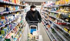 إجراءات الإغلاق توفر 615 مليار دولار للمستهلكين في أوروبا