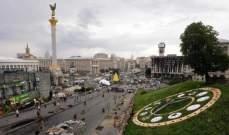 200 مليون دولار مساعدة اميركية إضافية لأوكرانيا