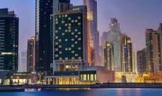 """""""موانئ دبي"""": جيبوتي إستولت على محطة """"دوراليه"""""""