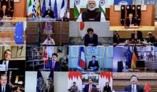 """""""مجموعة العشرين"""" تسعى لعقد إجتماع إستثنائي لمناقشة مبادرة تخفيف الديون"""