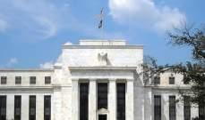 الاتحاد الفيدرالي يحذّر من تزعزع الاستقرار المالي بسبب اسعار الفائدة