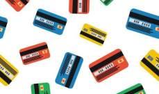 كيف يمكنك استخدام بطاقتك الائتمانية بشكل آمن؟