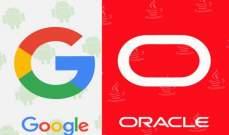 """نزاع """"غوغل"""" و""""أوراكل"""" يهدد مستقبل """"أندرويد"""" وتطبيقاته"""