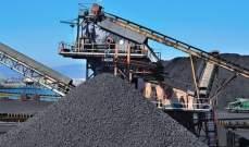 بنوك وشركات فرنسية تعترض على مطالبات وقف تمويل مشاريع الوقود الأحفوري