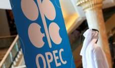 إنتاج السعودية النفطي ينخفض 1.28 مليون برميل يوميا في أيلول بعد الهجمات