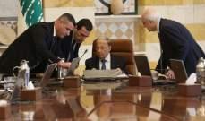 مقررات مجلس الوزراء: بدء وضع آلية لتنفيذ بنود البيان الوزاري وتكثيف المشاورات لمعالجة تراكمات الأزمة المالية