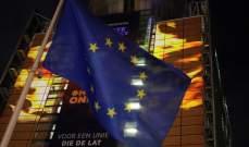 مؤشر تعافي أنشطة منطقة اليورو يتعثر في آب