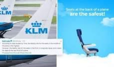 شركة طيران تكشف عن المقاعد الأقل أماناً في الطائرة ثمّ تعتذر