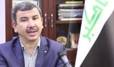 وزير النفط العراقي يتوقع بلوغ النفط 60 دولارا في الربع الثاني من 2021