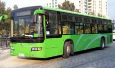 إطلاق خدمة نقل الركاب بالحافلات من مدينة مشهد إلى تركيا