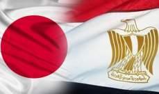 ارتفاع حجم التبادل التجارى بين مصر واليابان 30% خلال 2018