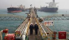 واردات الهند من نفط إيران تقفز 5% على أساس سنوي