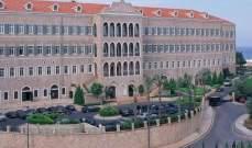 """""""لازارد"""" تدرس تعديل خطة الإنقاذ المالي للحكومة اللبنانية للتوصل لاتفاق مع صندوق النقد"""