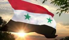 """""""المصرف التجاري السوري"""" يحصل على قرض لشراء عقار بسقف 100 مليون ليرة"""