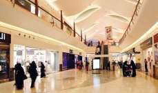 السعودية: ارتفاع السجلات التجارية 39% في النصف الأول