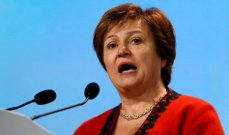 مديرة صندوق النقد الدولي: سياسة لقاحات كورونا ينبغي أن تكون الأولوية الاقتصادية القصوى لعام 2021