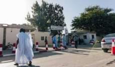 """70 مليون دولار من """"البنك الدولي"""" لموريتانيا لمواجهة وباء """"كورونا"""""""