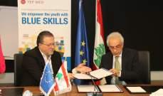 """شقير خلال التوقيع على مشروع """"يد ميد"""": للإستفادة منه لتطوير العمل في مرفأ بيروت وخلق فرص العمل للشباب"""