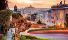 سان فرانسيسكو تخطط لفرض 5 دولارعلى كل سائح يزور شارع لومبارد هيل