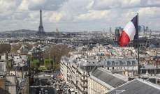 فرنسا ترفع قيود الدخول أمام القادمين من أوروبا اعتبارا من 15 حزيران