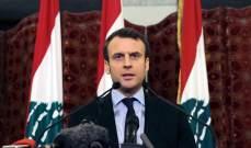 مكتب الرئيس الفرنسي يؤكد عقد مؤتمر مساعدات لبنان يوم الثاني من كانون الأول المقبل