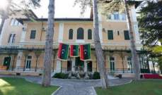السفارة الليبية في القاهرة تطلب إعفاء مواطنيها من رسوم دخول مصر