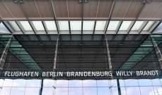 مطار برلين يرزح تحت وطأة ديون بـ5.4 مليار دولار