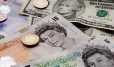 الاسترليني يهبط 0.7% إلى 1.3345 دولار