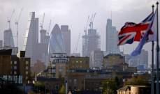 إرتفاع معدل البطالة في بريطانيا إلى 4.1%