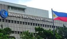 الفلبين تمتنع عن دفع تعويضات لشركتين لتوزيع المياه بسبب خسائر في الإيرادات