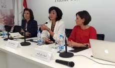 المجلس اللبناني للسيدات القياديات: لزيادة نسبة تمثيل المرأة في الهيئات الإقتصادية