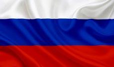 الحكومة الروسية تدرس مسألة فرض ضرائب على الشركات متعددة الجنسيات