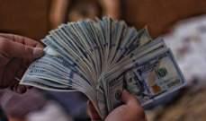 """""""غولدمان ساكس"""" يتوقع هبوط الدولار 15% بحلول نهاية 2023"""