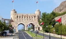 """عُمان تتفق مع """"طرق دبي"""" على تطوير خط يربط بين البلدين"""