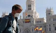 4.25 مليار يورو لتعزيز قطاع السياحة في إسبانيا