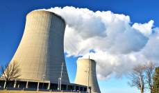 الحكومة البلجيكية تنوي الاستغناء الكامل عن توليد الطاقة النووية في 2025
