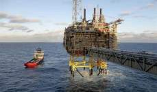 """مصر.. إرساء 3 قطاعات للتنقيب عن النفط والغاز في البحر الأحمر على شركات """"شيفرون"""" و""""شل"""" و""""مبادلة"""""""