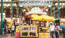 المعنويات الاقتصادية في ألمانيا تقفز لأعلى مستوياتها في 21 شهراً