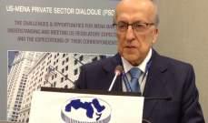طربيه في المؤتمر المصرفي الأميركي – العربي: نحرص على مواجهة قضايا غسل الأموال وتمويل الإرهاب