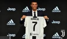 """60 مليون دولار قيمة القمصان التي باعها نادي """"يوفنتوس"""" باسم رونالدو خلال 24 ساعة"""