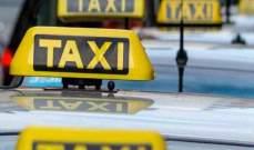 400 ألف ليرة مساعدة من الدولة للسائقين العموميين والإعفاء من رسم الميكانيك للعام 2020